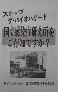 kikanshi1