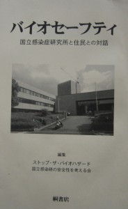 kikanshi2